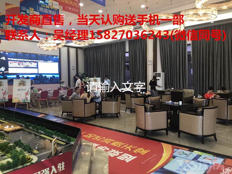 江夏万豪世纪天街开发商直售首付10万超大型商业中心