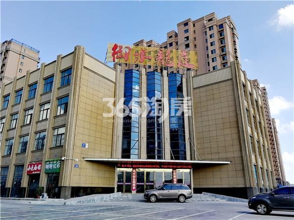 御水龙庭 营销中心前门 201808