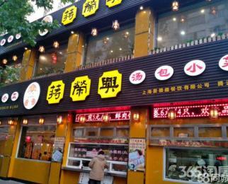 山西路虹桥中心旁沿街旺铺适合银行证券餐饮咖啡面包服装
