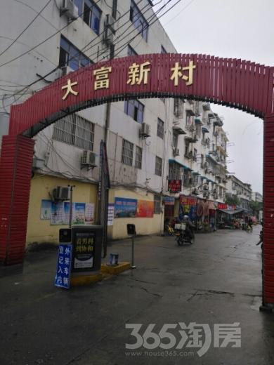 大富新村385平米2007年可注册公司精装