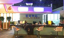 安徽首家本土化签证中心