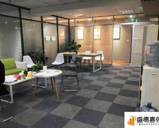 珠江路地铁口 华利国际纯办公写字楼 大开间 上下班方便