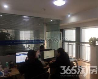 河西万达广场 地铁口 希尔顿 苏宁慧谷 精装修 可注册