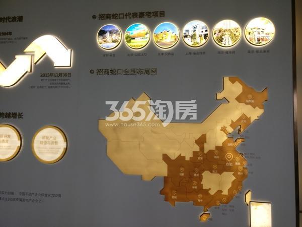 招商蛇口布局全国在招商公园1872售楼部内的展示(2017.12.1)