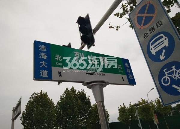 保利罗兰香谷临附近的列山路指示牌(2017.12.3)