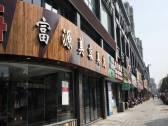 银泰华城商铺AB-125号127.00�O2012年营业中精装