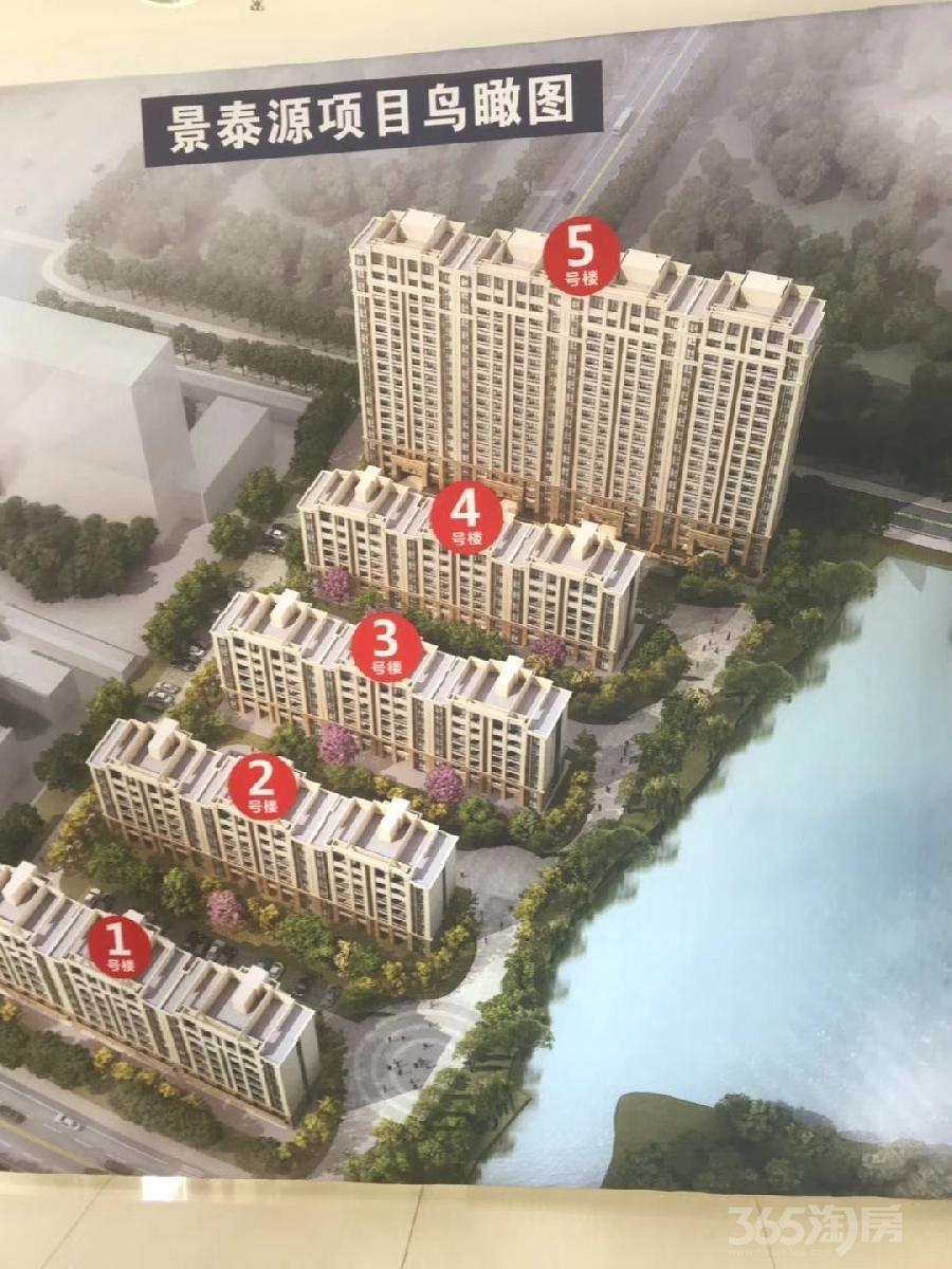 景泰源3室2厅2卫125平米2018年产权房毛坯