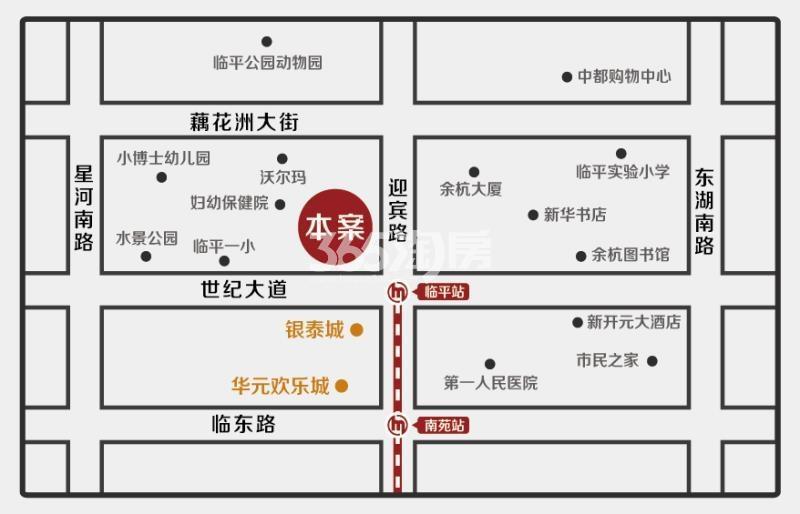 临平芳满庭交通图
