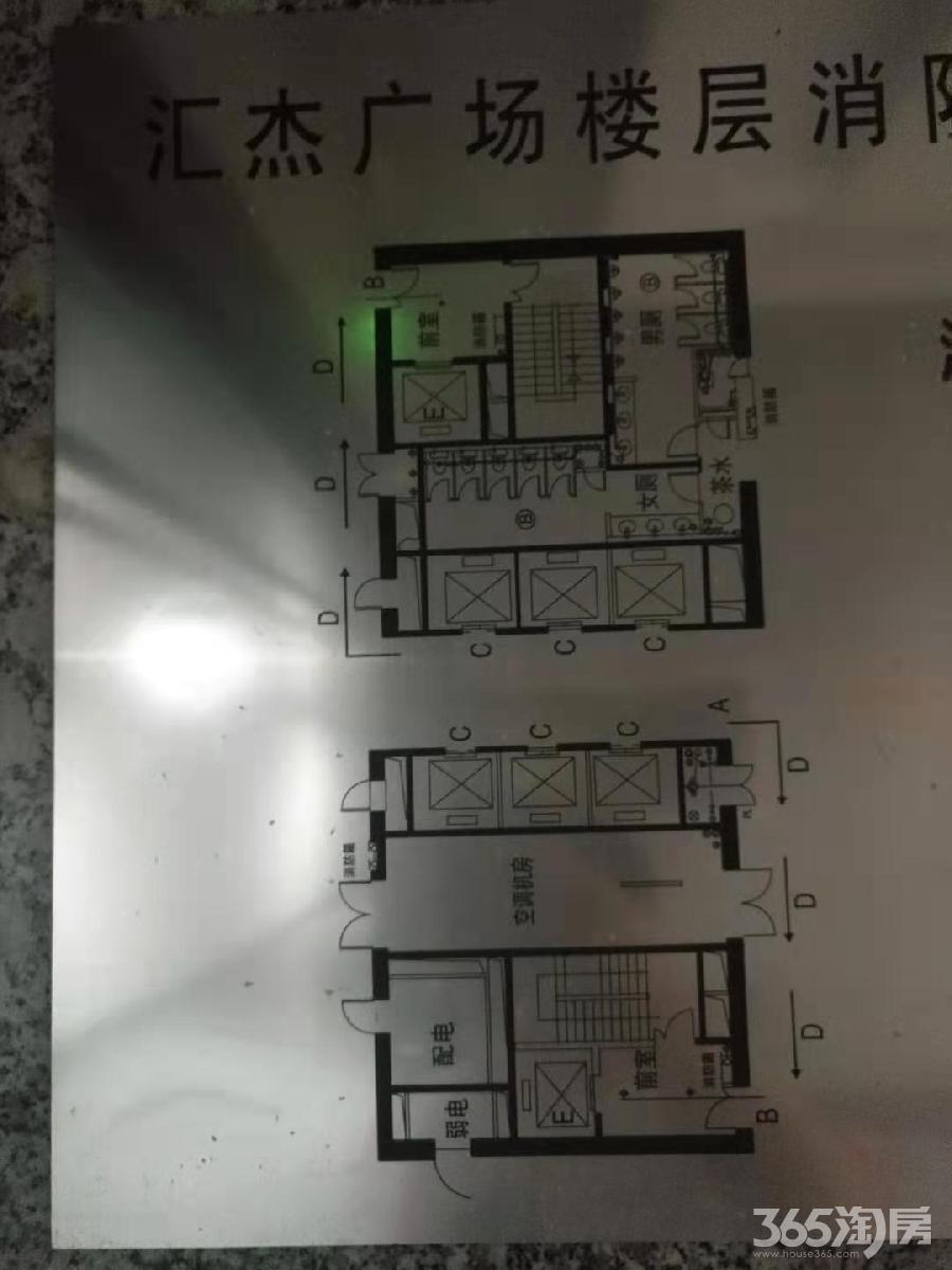 玄武区丹凤街汇杰广场0室0厅户型图