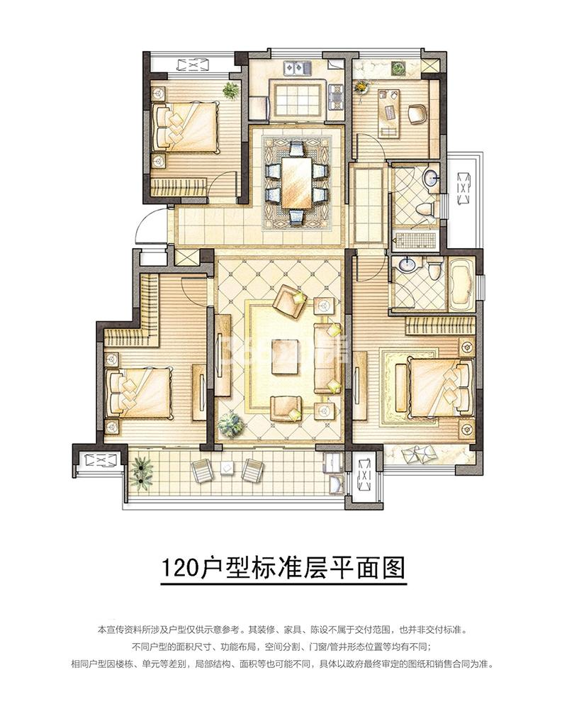 中信泰富锦园花园洋房户型图3