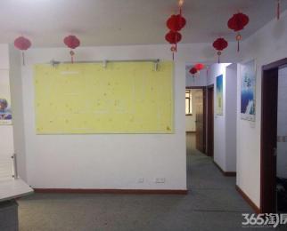 <font color=red>华夏大厦</font> 大开间精装 办公家具全 业态不限 新街口华荣