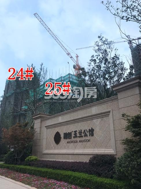 融创玉兰公馆24、25#建设进度实景图(6.28)