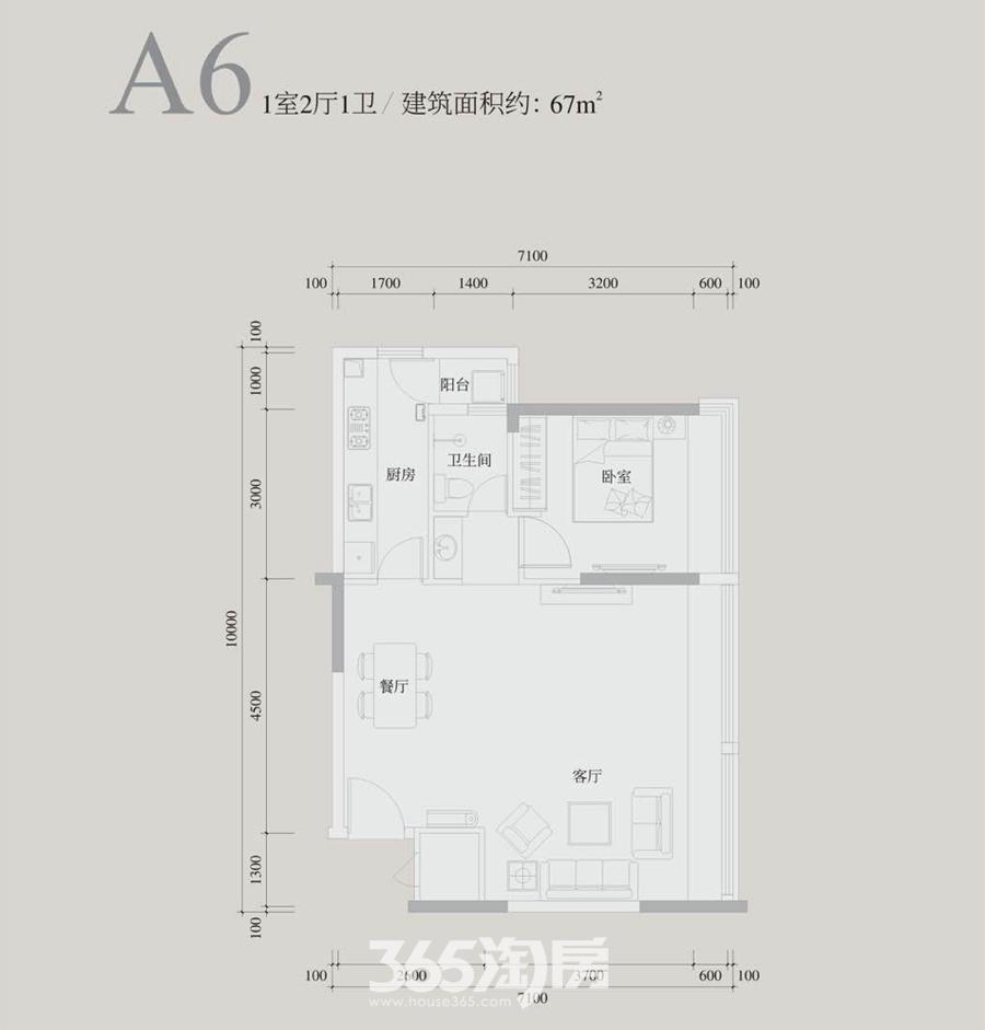 安展蔚然家园约67平A6户型图