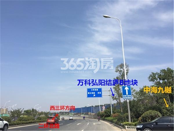 中海九樾区位实景图(6.13)