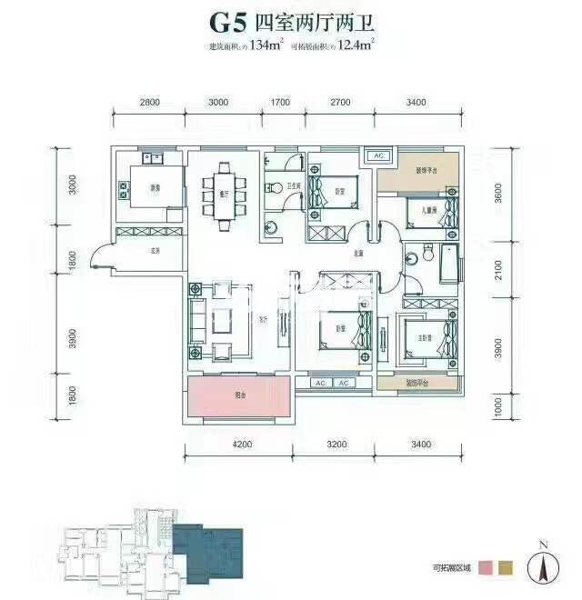 枫林九溪G5四室两厅两卫134㎡户型图