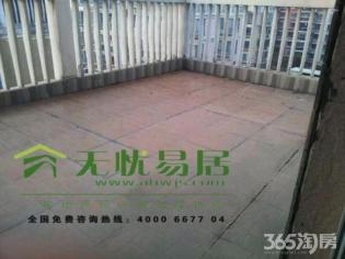 经典跃层 超大阳台 空中花园