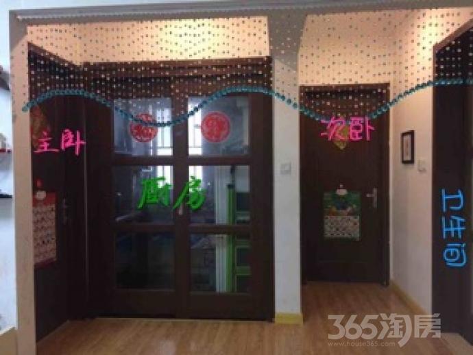 碧桂园城市花园2室2厅1卫81平米精装产权房