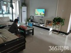东方龙城采薇苑 精装三房 首次出租 黄金楼层 环境优