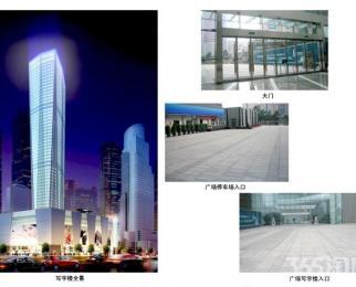 ☆南京中心 新街口新百 319平年前特价 精装修 景观好☆