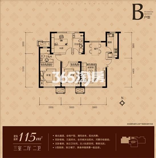 115平米三室两厅两卫