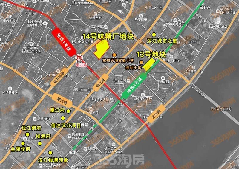 滨江味精厂地块区位