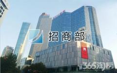 秦淮区新街口友谊广场