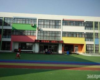 业主委托 徐州 幼儿园 整体出租 非普惠园