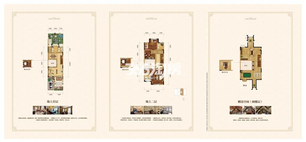 联排别墅二层中户 3室2厅2卫
