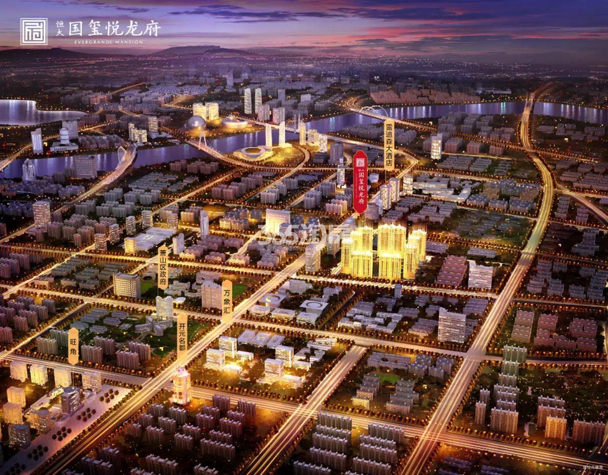 杭州恒大国玺悦龙府交通图
