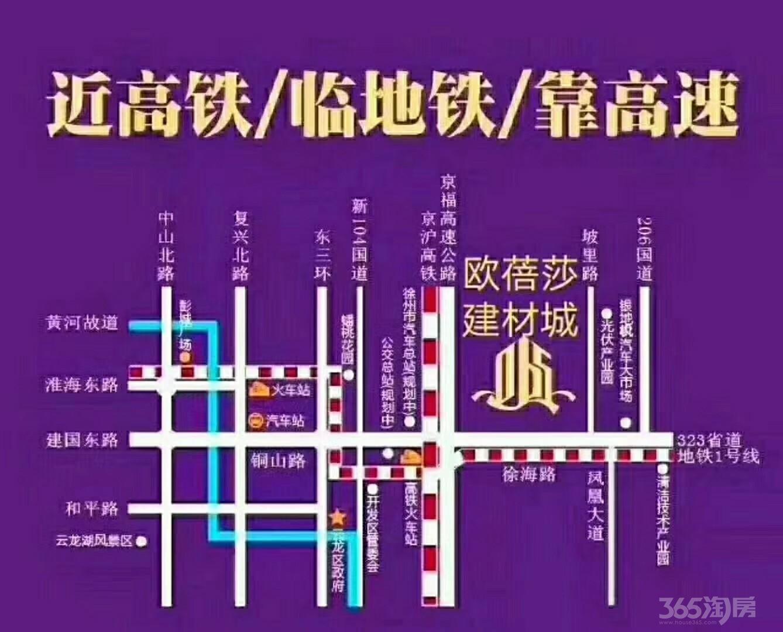 徐州欧蓓莎建材城35平米2018年新铺精装