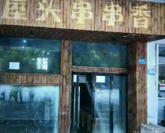 <font color=red>秦虹路商铺</font>62平米整租简装