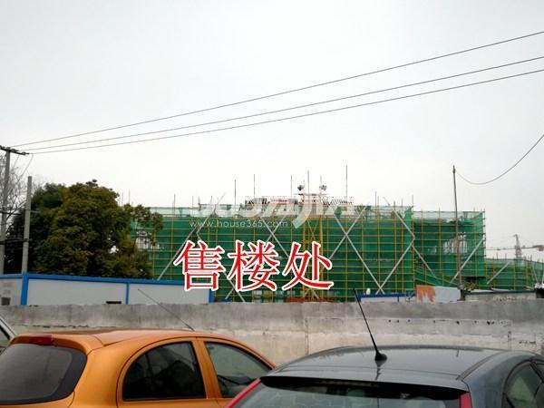 观澜别院售楼处工地实景图2(3.19)