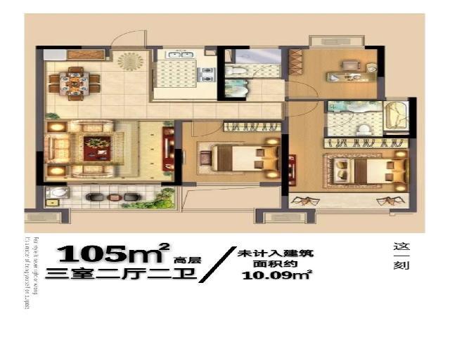 中南·熙悦3室2厅2卫107㎡2018年产权房精装