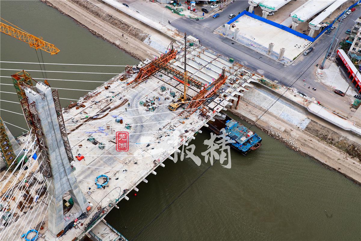 高清 好消息!芜湖中江桥主桥成功合龙