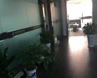 新街口商圈南京国际贸易中心精装有租约年租金42万