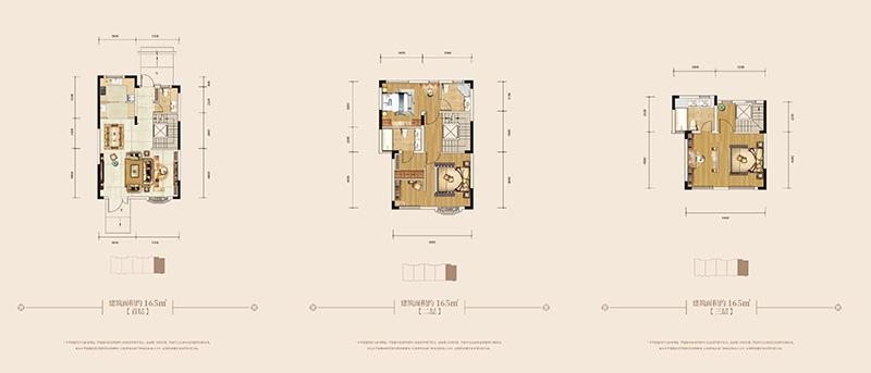 别墅165平米 3室2厅4卫