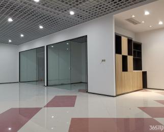 招商直租 南京南站 首座森林式有氧办公 联合办公 一价全