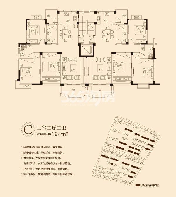 翰林壹号公馆户型图