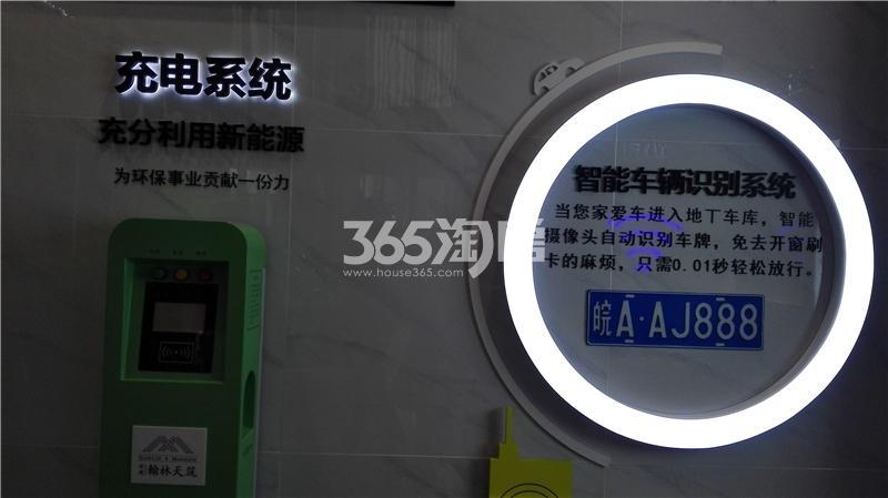 安建翰林天筑地下车库充电系统介绍实景图(2018.11.21)