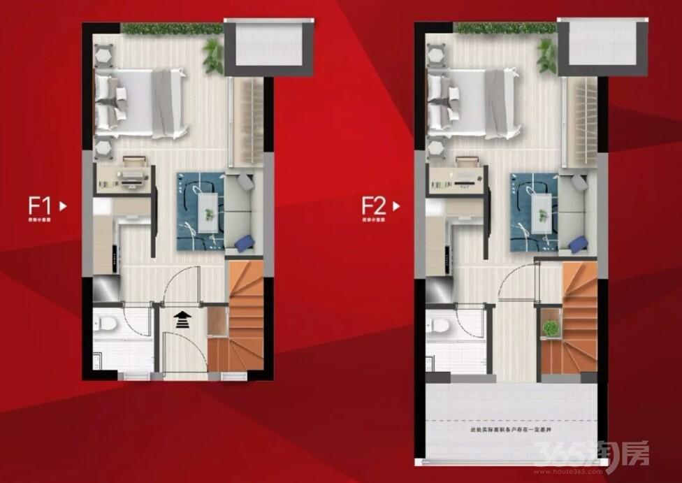 个人急售高新区艾菲复式公寓地铁房有赠送面积
