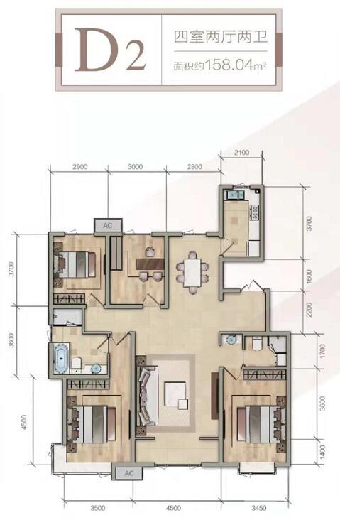 三期洋房158.04平米四室两厅两卫
