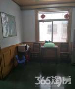 劳动新村5/6.2*2.70.平...