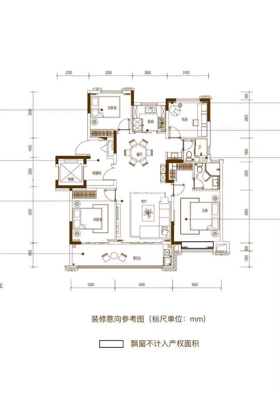 禹洲绿城蘭园洋房135㎡户型图
