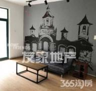 江岸明珠+新出三房+家电家具齐全+大客厅+价格超低 !