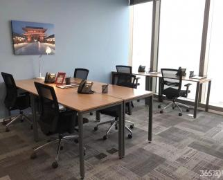 Regus服务式办公 豪装带家具 租期灵活 拎包入驻 新街口5