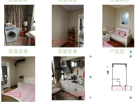 大景城1室1厅1卫39.8平精装修