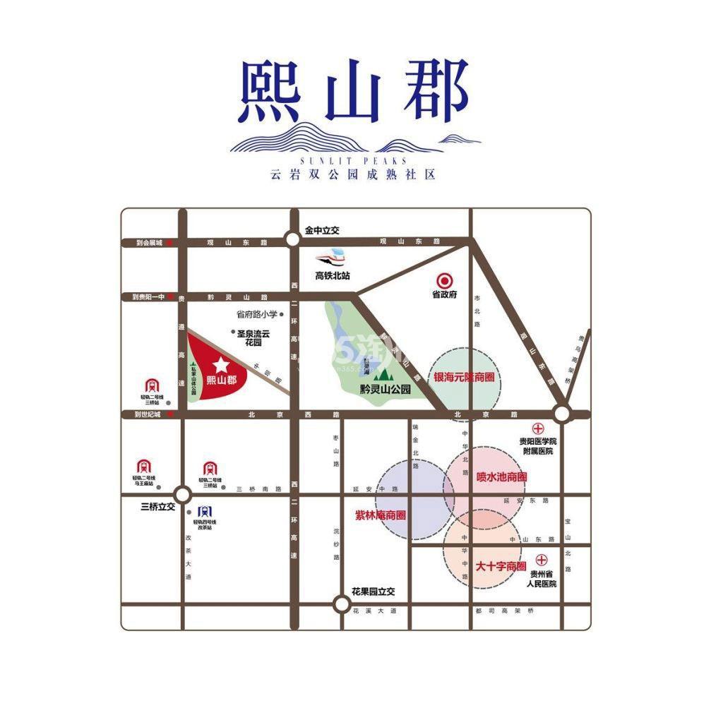 熙山郡交通图