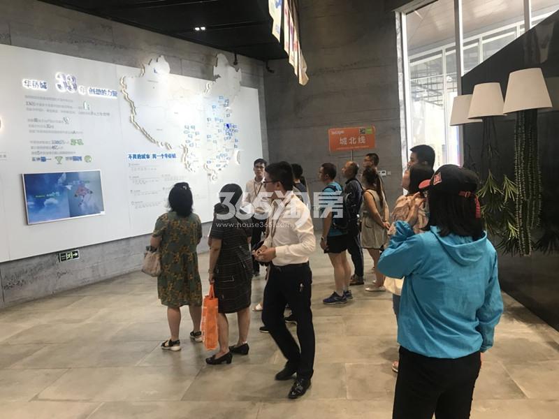 华侨城翡翠天域项目看房团活动(9.1)