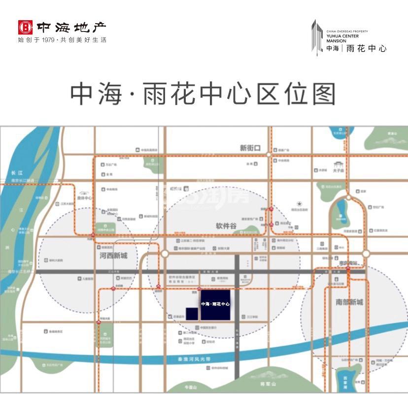 中海雨花中心交通图