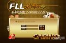 www.168222111.com果博东方手机版